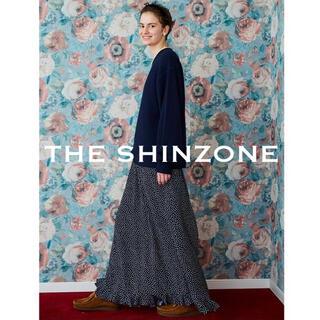 Shinzone - 新品未使用 ★ SHINZONE シンゾーン ★ フローレットヘムフリルスカート