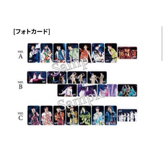 Kis-My-Ft2(キスマイフットツー)のKis-My-Ft2 To-y2 フォトカード エンタメ/ホビーのタレントグッズ(アイドルグッズ)の商品写真