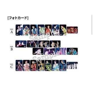 キスマイフットツー(Kis-My-Ft2)のKis-My-Ft2 To-y2 フォトカード(アイドルグッズ)