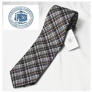 ジェイプレス(J.PRESS)の《ジェイプレス》新品 ハンドメイド シルク100% チェック柄ネクタイ 茶 紺 (ネクタイ)