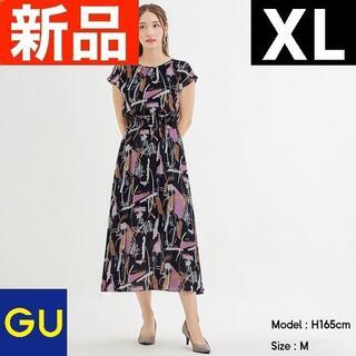 ジーユー(GU)のアブストラクトプリントワンピース(半袖)Z+E GU ジーユー ネイビー XL(ロングワンピース/マキシワンピース)