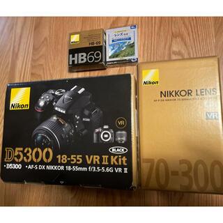 Nikon - Nikon D5300 18-55 VRII kit