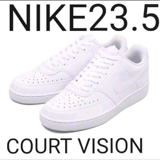 NIKE - NIKE コートヴィジョン LOW SL 23.5cm white 新品