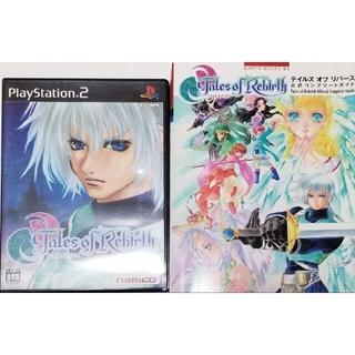 プレイステーション2(PlayStation2)のテイルズオブリバース プレステ2 PS2 攻略本付きTORセット まとめ売り(家庭用ゲームソフト)