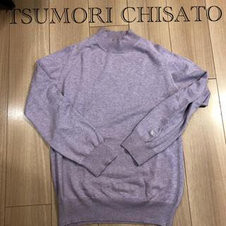 TSUMORI CHISATO - TSUMORI CHISATO ツモリチサト 綿ニット