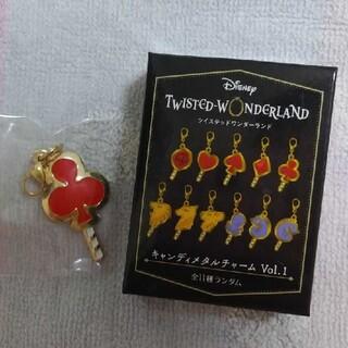 Disney - ツイステッドワンダーランド キャンディメタルチャーム トレイ