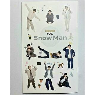 新品 Snow Man  スノーマン スノ SnowMan FC会報   #04