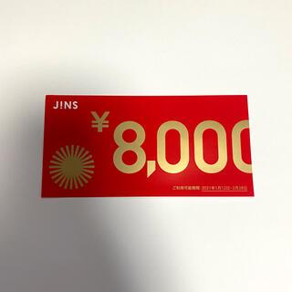 JINS - JINS 2021年 福袋 8,000円×1枚