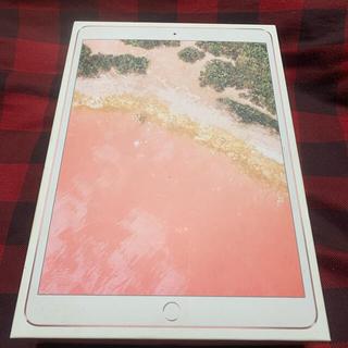 Apple - ジャンク品APPLE iPad Pro 10.5インチ WI-FI 256GB