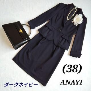 ANAYI - ☆美品☆ANAYIセレモニースーツ☆ダークネイビー☆W68cm☆クリーニング済☆