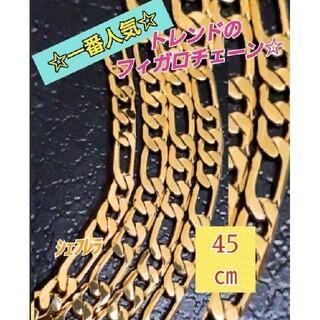 ☆人気 ショートタイプ☆ フィガロチェーン ゴールド ネックレス 金色(ネックレス)