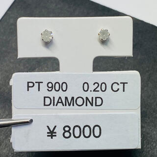 DE-15447 PT900 ピアス ダイヤモンド 0.20ct AANI アニ(ピアス)