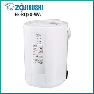 象印 - 新品未使用 象印 スチーム式加湿器 ホワイト EERQ50WA