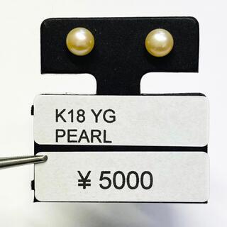 E-51331  K18YG ピアス パール AANI アニ(ピアス)