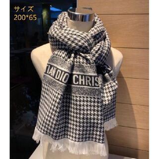 Christian Dior - ディオール ストール マフラー 200*65cm