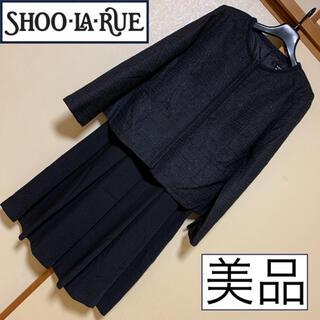 SHOO・LA・RUE - 美品♡シューラルー♡ワンピーススーツ セレモニー ママ フォーマル 卒業式 式典