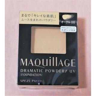 MAQuillAGE - マキアージュ ドラマティックパウダリーUV オークル00