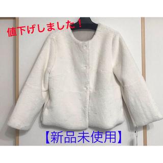 スコットクラブ(SCOT CLUB)の【新品未使用】Grand Table ホワイトファーコート(毛皮/ファーコート)
