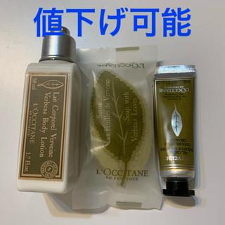 ロクシタン(L'OCCITANE)のnakany様専用(サンプル/トライアルキット)