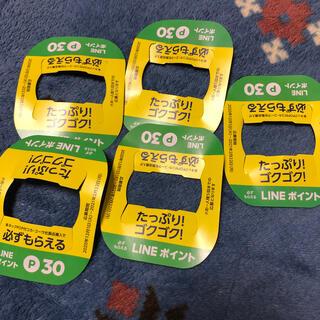 新品 ラインポイント LINEポイント 150円分
