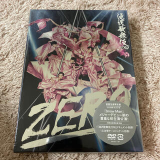 Johnny's - Snow Man 滝沢歌舞伎ZERO 初回限定盤 DVD