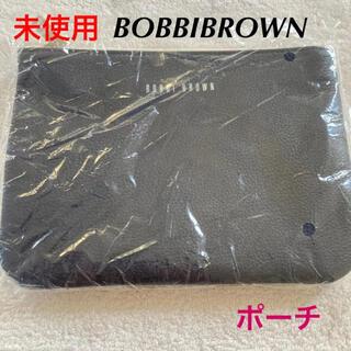 ボビイブラウン(BOBBI BROWN)の未使用 BOBBIBROWN ノベルティ ポーチ(ポーチ)