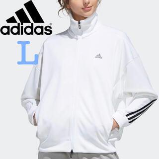 adidas - 新品・未使用☆adidas ウォームアップ ジャケット ジャージ レディース