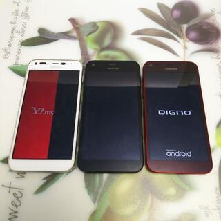 キョウセラ(京セラ)のKYOCERA スマートフォン 3台セット (ジャンク)(スマートフォン本体)