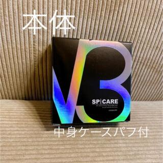 スピケアV3ファンデーション本体【中身ケースパフ付】