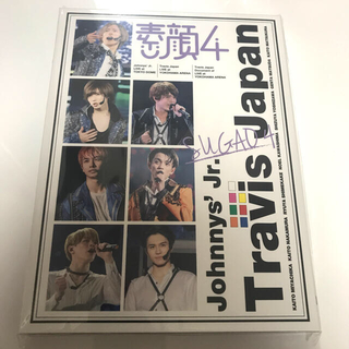 Johnny's - 【新品未開封品】TravisJapan 素顔4 DVD