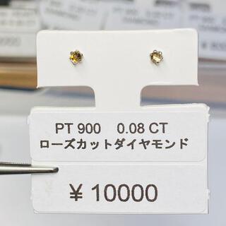 DE-15968 PT900 ピアス ローズカットダイヤモンド AANI アニ(ピアス)