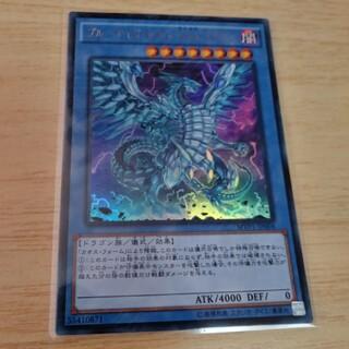 遊戯王 - ブルーアイズカオスMAXドラゴン KCウルトラ 遊戯王