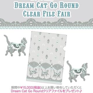 アンジェリックプリティー(Angelic Pretty)のDream Cat Go Roundクリアファイル(その他)