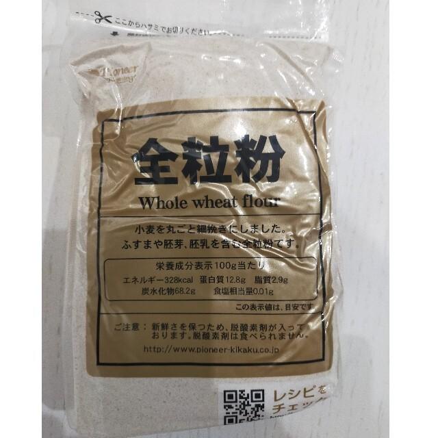 日清製粉(ニッシンセイフン)の雪さん専用 食品/飲料/酒の食品(米/穀物)の商品写真