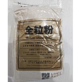 ニッシンセイフン(日清製粉)の雪さん専用(米/穀物)