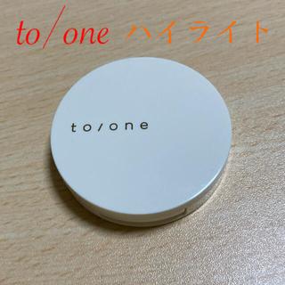 コスメキッチン(Cosme Kitchen)の【to/one】トーン ルミナイザー 03(その他)