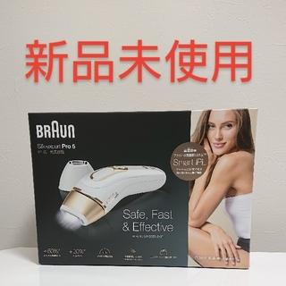 BRAUN - 【 新品未使用 】 シルクエキスパート Pro5 Pl-5117 ブラウン