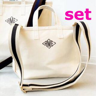 L'Appartement DEUXIEME CLASSE - 【AMERICANA/アメリカーナ】 Tote Bag Mini & belt