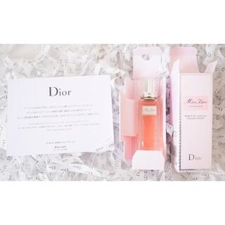 Christian Dior - ディオールミスディオールオードゥトワレローラーパール20ml■購入時期・状態