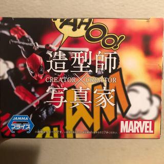 MARVEL - デッドプール フィギュア 造型師×写真家 新品未開封