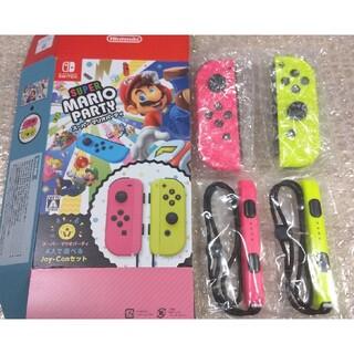 Nintendo Switch - 新品 ジョイコン 2個セット マリオパーティ ジョイコンセット