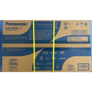Panasonic - おうちクラウドディーガ DMR-4X600