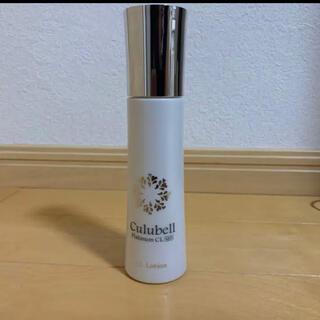 クリューベル CLローション(薬用美白化粧水)