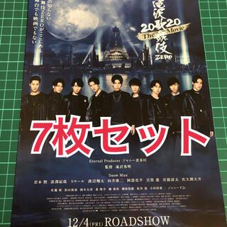 Johnny's - 滝沢歌舞伎 ZERO 2020 フライヤー Snow Man  7枚セット
