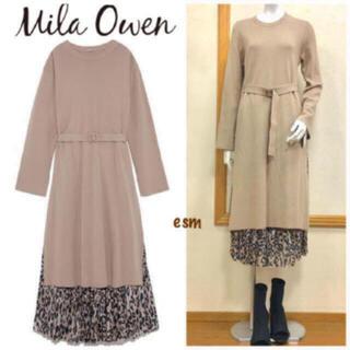 Mila Owen - MilaOwen☆ミラオーウェン☆スカートレイヤードニットワンピース◆新品◆