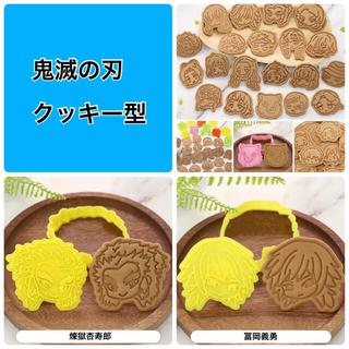 【鬼滅の刃】スタンプクッキー型 煉獄杏寿郎 / 冨岡義勇