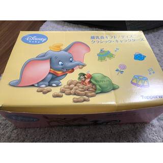 ディズニー(Disney)の【コロン樣】ディズニークラシック 離乳食ギフト タッパーウェア(離乳食調理器具)