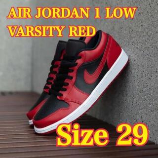 ナイキ(NIKE)のNIKE AIR JORDAN 1 LOW VARSITY RED【29cm】(スニーカー)