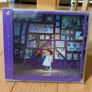 ノギザカフォーティーシックス(乃木坂46)の乃木坂46 CD(その他)