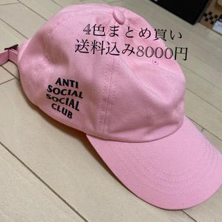 アンチ(ANTI)の貴重美品人気送料込み アンチソーシャルソーシャルクラブキャップ ライトピンク(キャップ)